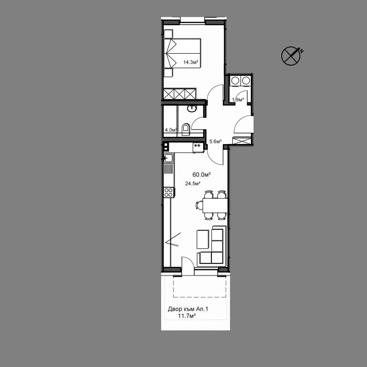 Продава апартамент - Апартамент  Б1