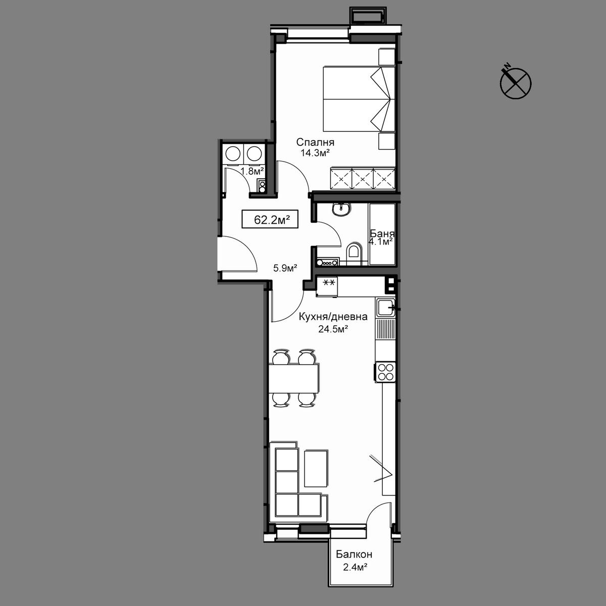 Апартамент А15