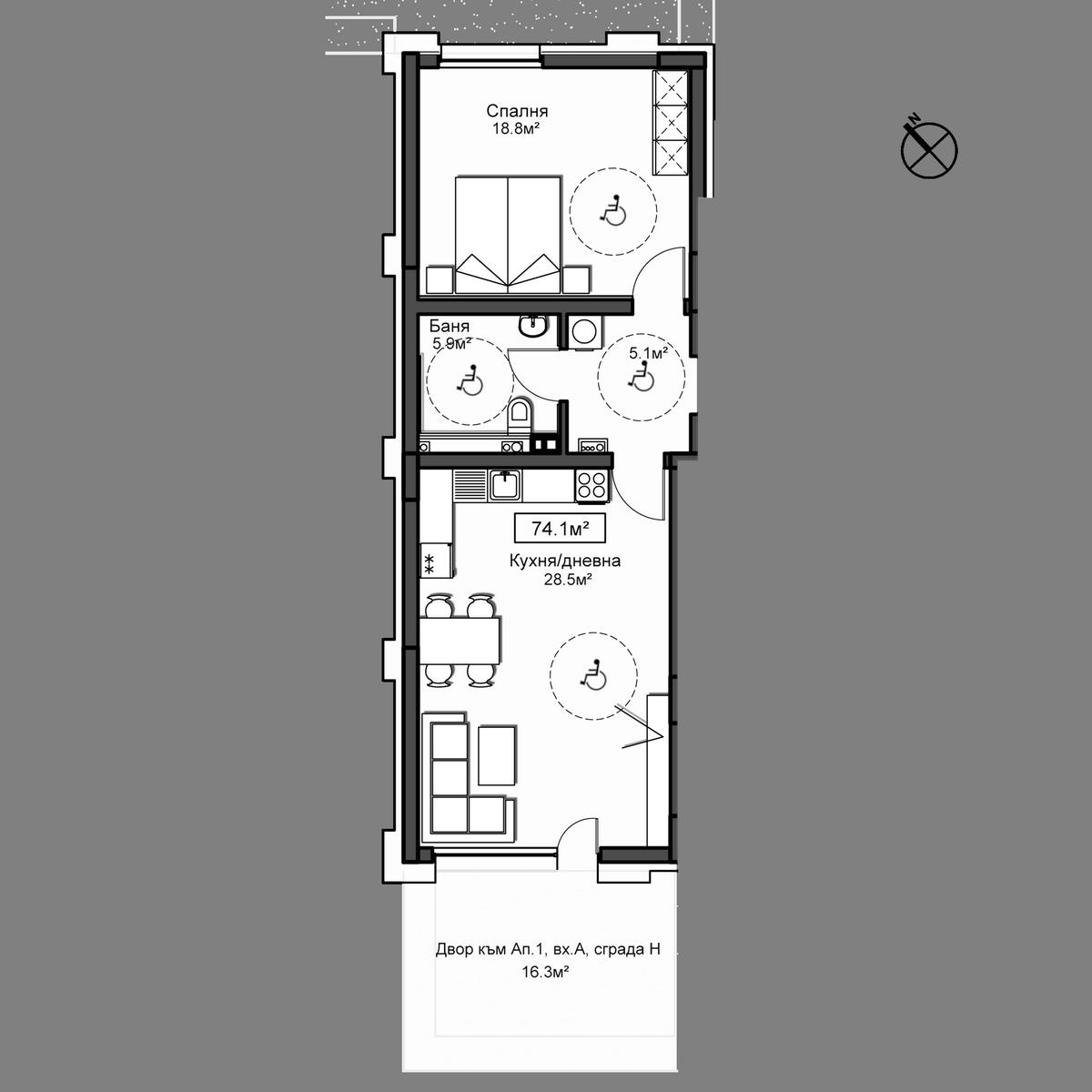 Апартамент А1