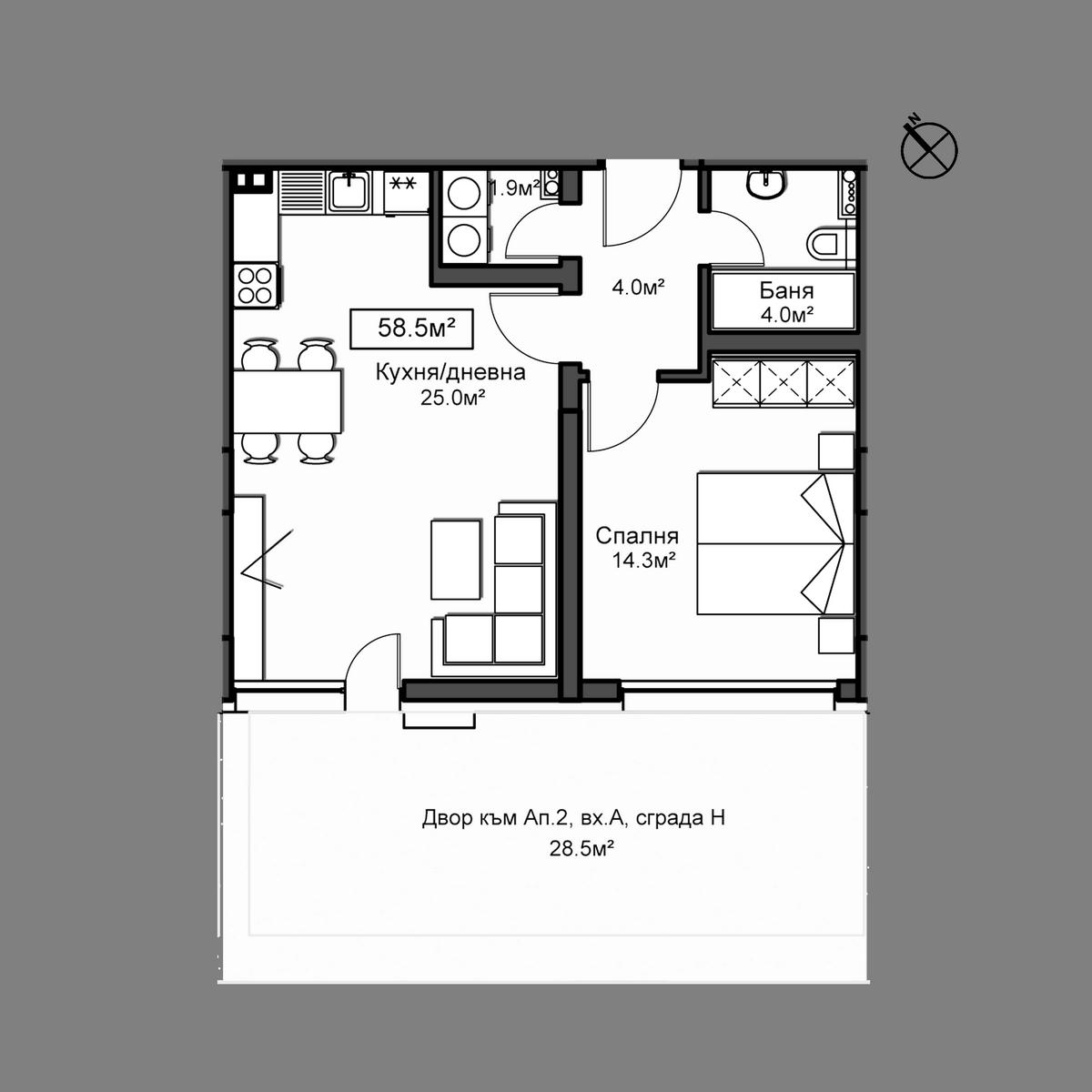 Апартамент А2