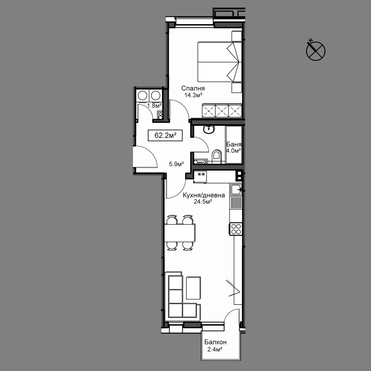 Апартамент А9