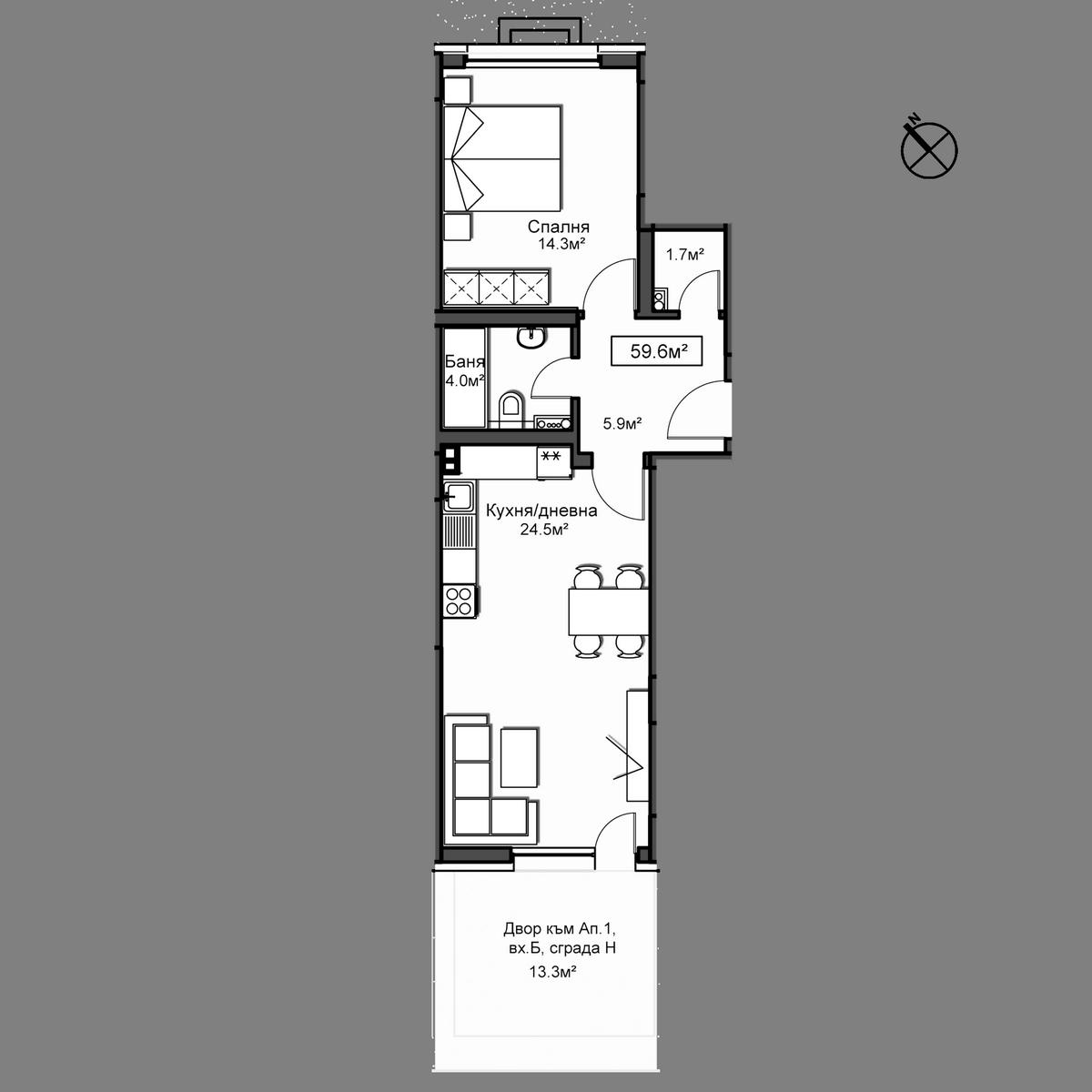 Апартамент Б1
