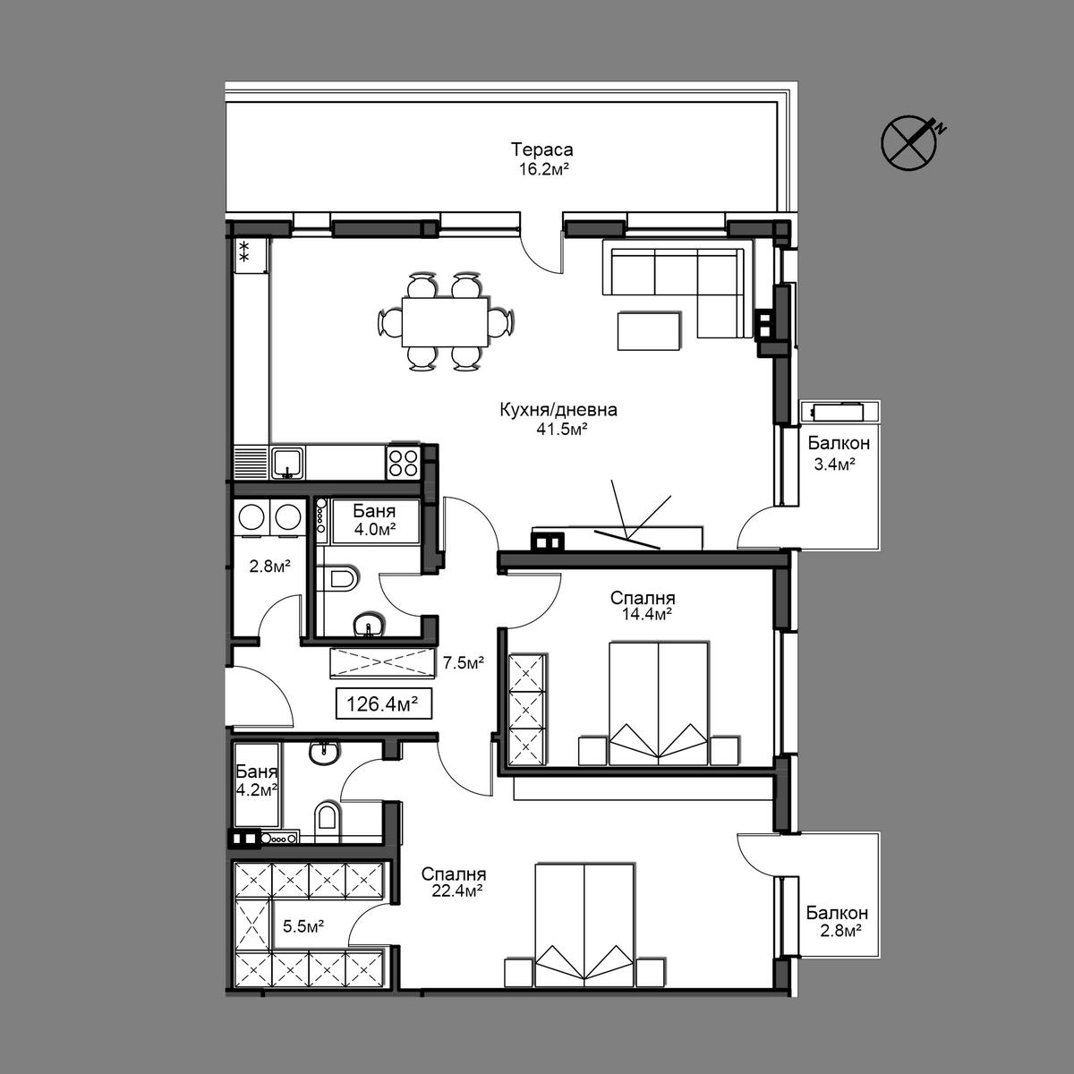 Апартамент 53