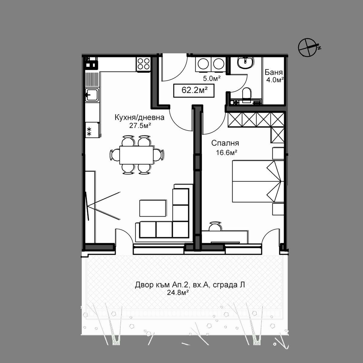 Продава апартамент ново строителство - Апартамент А2