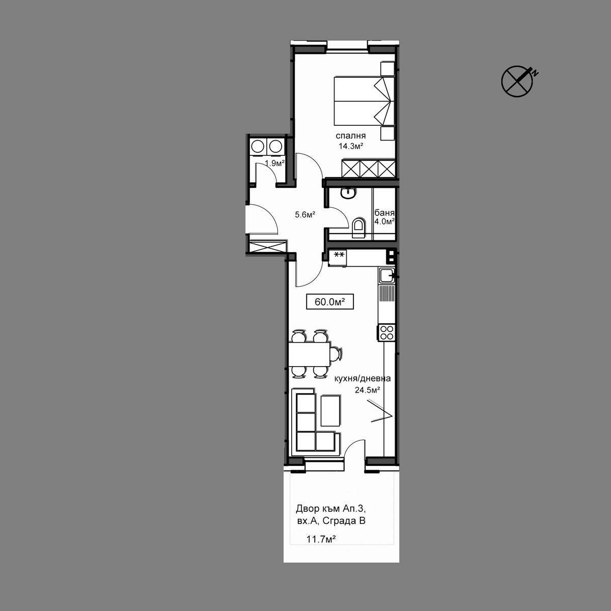 Апартамент  А3