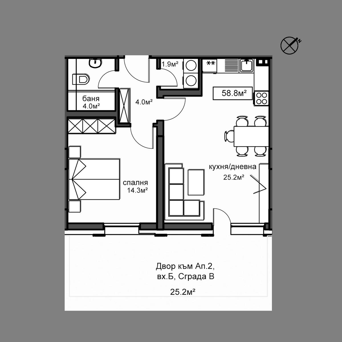 Апартамент Б2